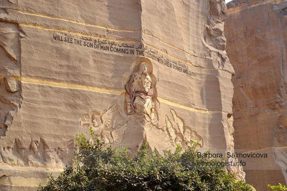 Svah Mokkatám s vytesaným výjevem Ježíše Krista. Káhira, říjen 2011, foto: Barbora Šajmovičová