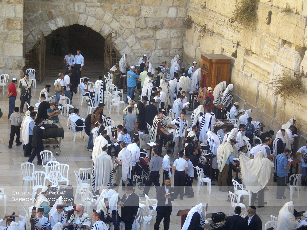 Jerusalem Wailing Wall. Photo: Barbora (Sajmovicova) Zelenkova, 2009.